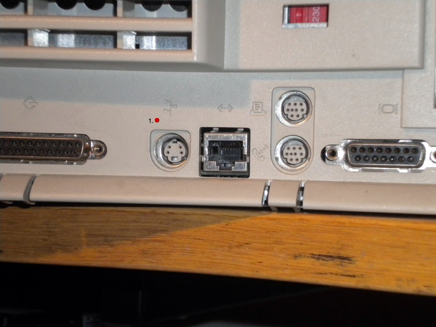 Power Macintosch G3, PowerPC, back
